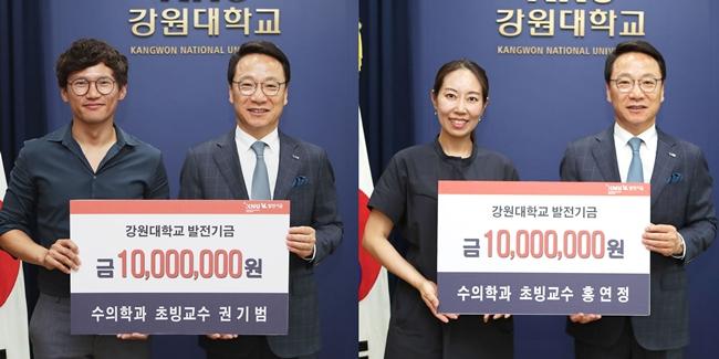 170612 kangwon1