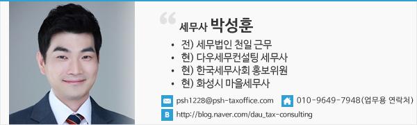 170720 psh profile1
