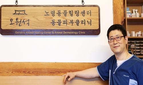 interview_ohwonsuk1
