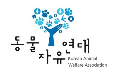 KAWA_animals_logo