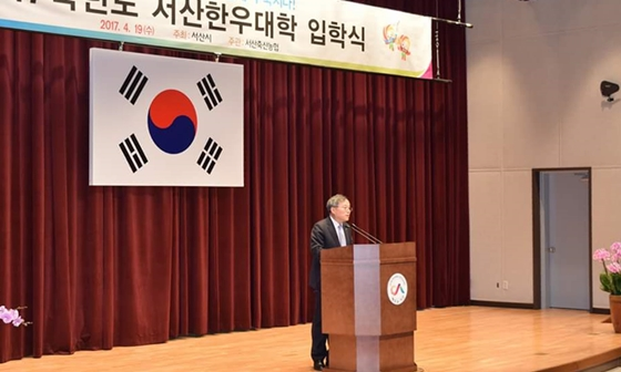 choigijung_interview3