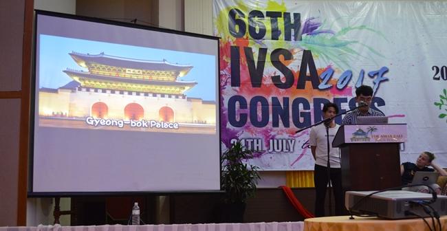 8월 말레이시아에서 열린 IVSA 콩그레스에서  2019년 대회 유치전에 나선 IVSA 한국지부