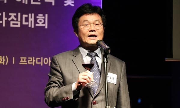 김재홍 대회 조직위원장