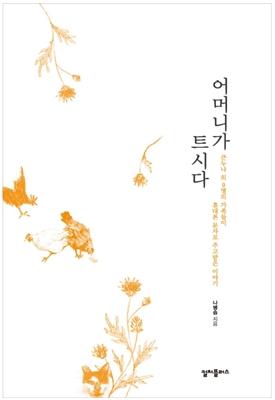 171109 book1