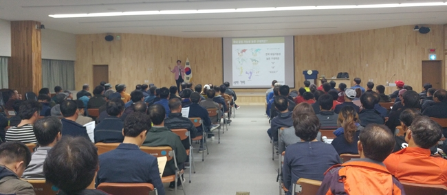 10일 구제역 CPX서 병행된 방역관리교육 (사진 : 양수미래재단)