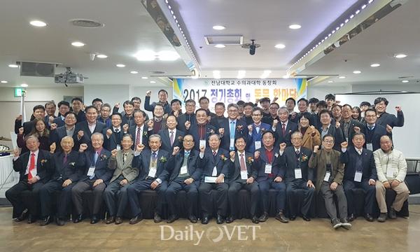20171125cn alumni1