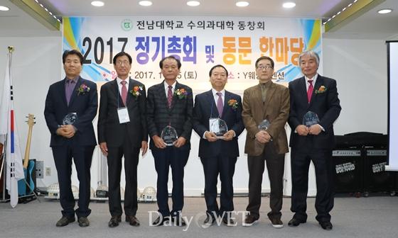 20171125cn alumni2