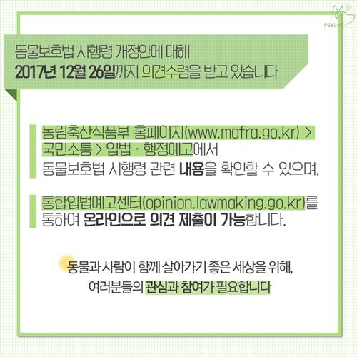 card_weeklyvet121st_10