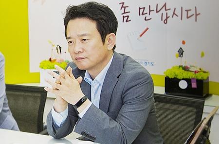 gg_namkyungphil1