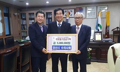 20171221kyungsan1