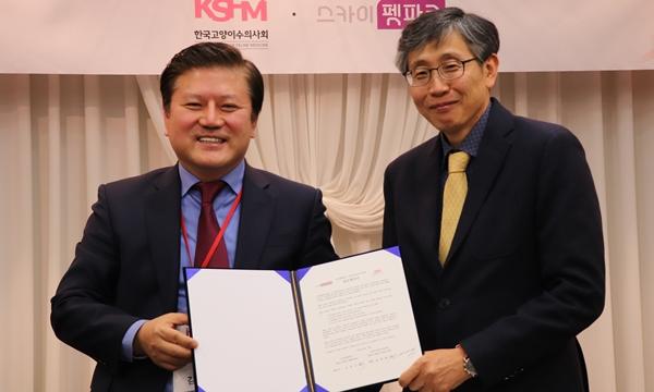 14일 MOU를 체결한 김재영 고양이수의사회장(왼쪽)과 유진규 스카이펫파크 센터장(오른쪽)