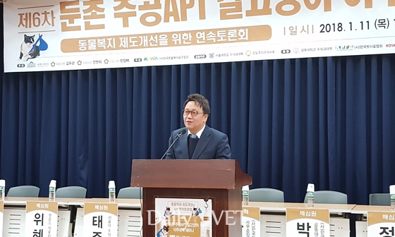 20180111kawa_minbyungdoo