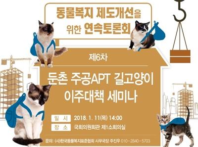 20180111kawa_seminar1