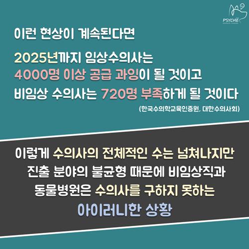 card_weeklyvet126_8