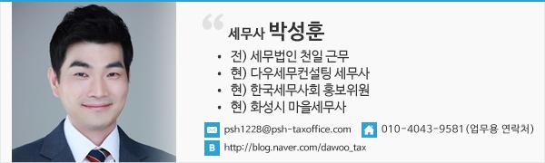 180228 psh profile