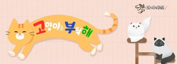 20180301ebs cat2