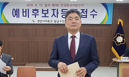 2jeonjonghwan20180307