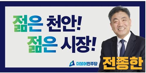 jeonjonghwan20180307