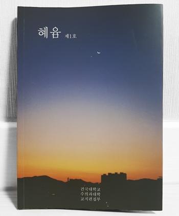 kuvet_hyeyum1