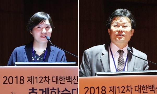 대한백신학회 연자로 나선 정진영 강원대 교수(왼쪽)와 김재홍 서울대 교수(오른쪽)