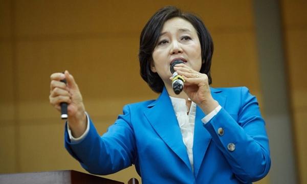 (사진 : 박영선 의원 SNS)
