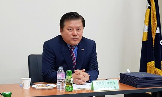 20180411welfare committee1 kimjaeyoung
