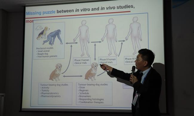 11일 대한수의학회에서 반려동물 비교종양의학 연구 필요성을 소개한 강지훈 교수