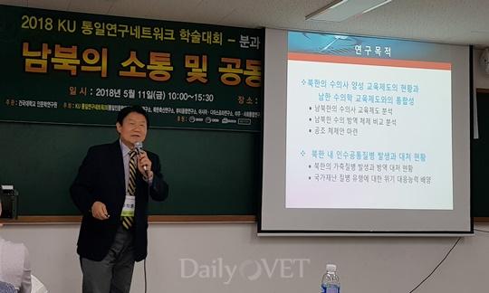 20180511north korea vet