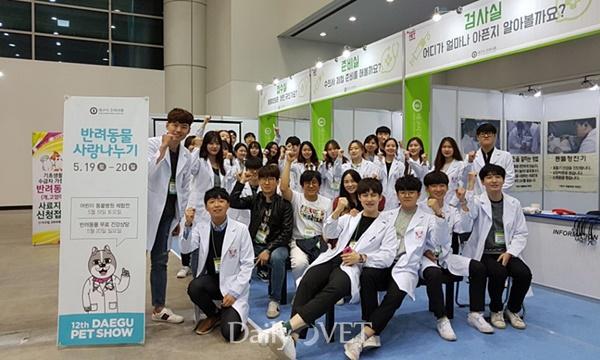 20180519daegu petshow1