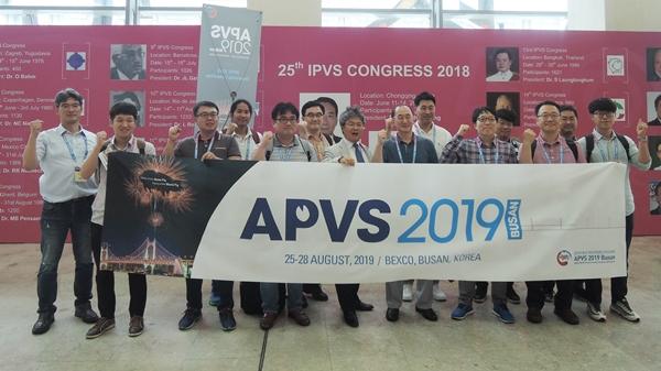 조직위와 양돈수의사회원으로 구성된 IPVS 참관단