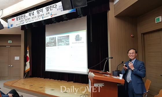 20180605pigpeople forum2