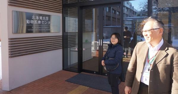 홋카이도대학 동물의료센터 정문에서 타키구치 센터장과 함께