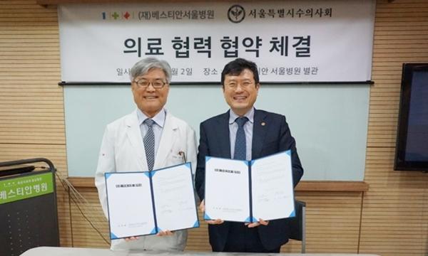 (왼쪽부터) 2일 의료협력 협약을 체결한 베스티안 서울병원 이문철 원장과 최영민 서울시수의사회장