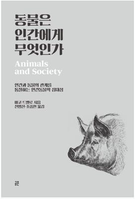 180723 book1