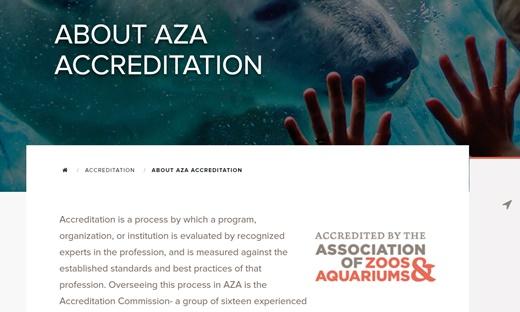 20180709aza_accreditation1