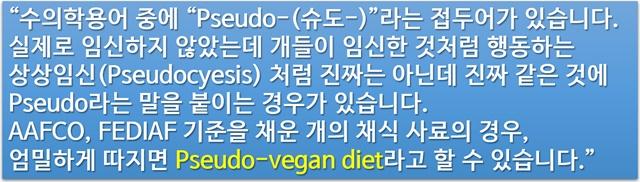 20180725vegetable feed_cho3