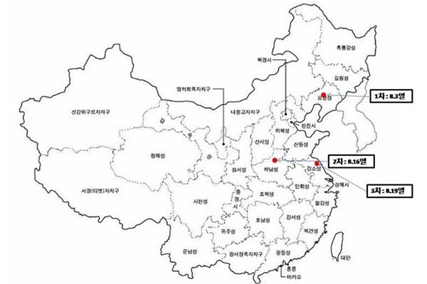 중국 내 아프리카돼지열병 발병 현황 (자료 : 농림축산식품부)