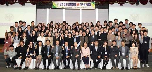 2017vvc meeting