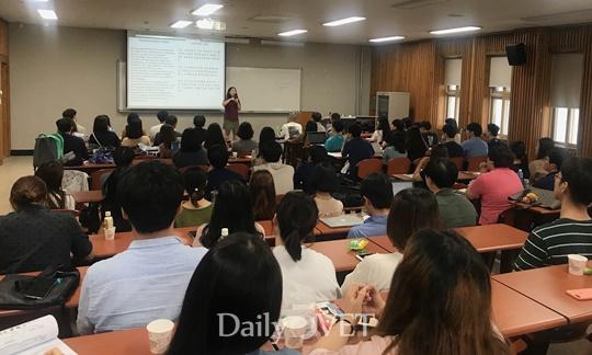 20180829kimsuna_lecture_cn