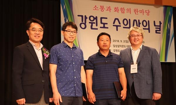 (왼쪽부터) 송석두 부지사, 유정호, 최원철, 윤희준 원장