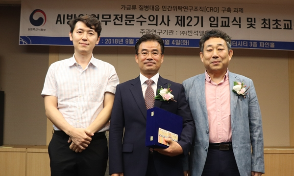 (왼쪽부터) 황재웅 1기 총무, 손영호 대표, 조현웅 1기 대표