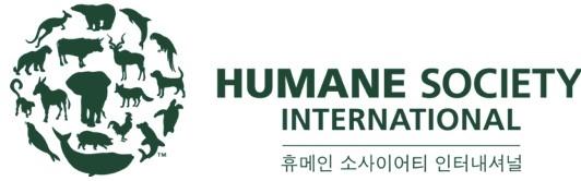 180913 HSI logo