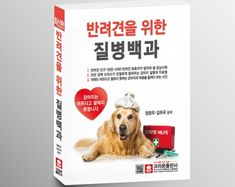 20180918book_jungchangwoo1