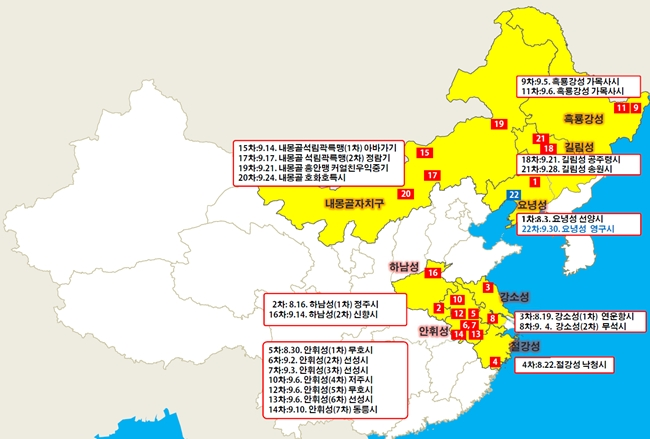 중국 내 ASF 발생 양상 (자료 : 농림축산식품부)