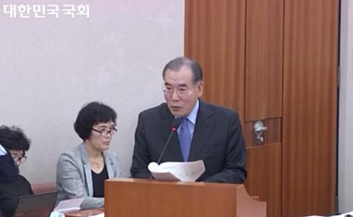 10일 국정감사에서 농정현안을 설명하는 이개호 장관 (사진 : 국회인터넷의사중계)