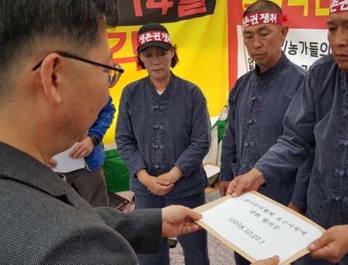 (사진 : 한국오리협회)