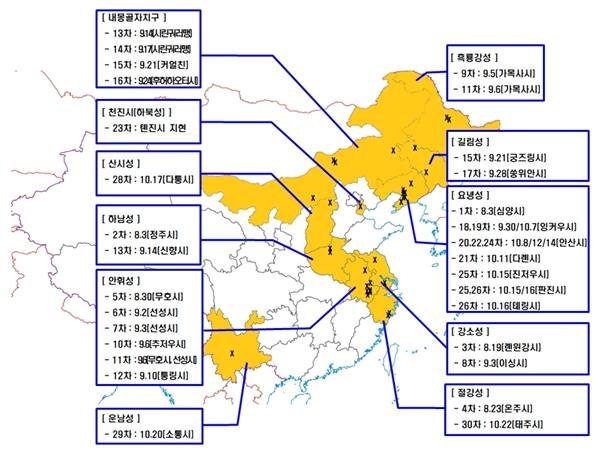 10월 22일 기준 중국 아프리카돼지열병 현황 (자료 : 한돈협회)