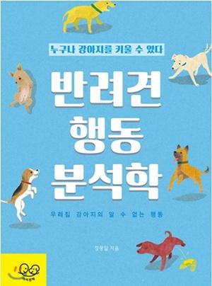 20181001book_jungkwangil1