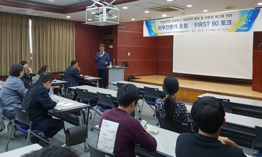 20181002qia_seminar1