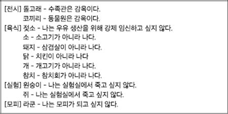 20181014donghaemul2